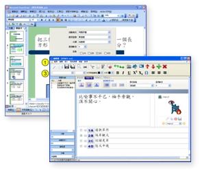 互動課程設計,編輯自主性高
